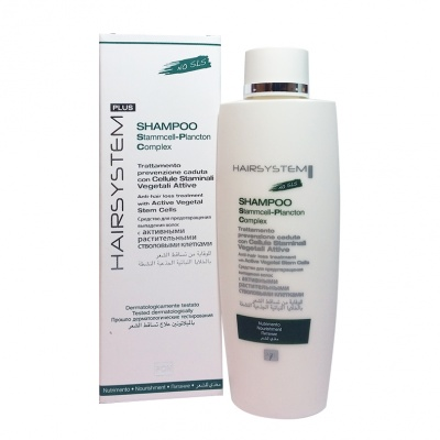 HAIRSYSTEM PLUS SHAMPOO STAMCELL PLANCTON COMPLEX